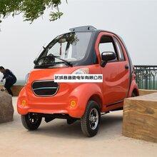 厂家直销批发零售老年代步电动汽车新能源汽车纯电动汽车图片