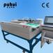 小型全自动贴片机MT60普惠SMT焊机贴片机