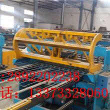 恒泰专业生产国内外畅销地热网片排焊机图片