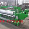 电焊网焊接设备