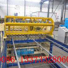 地暖网片排焊机地热网片生产设备建筑网片机地板采暖用网钢筋网排焊机生产厂家图片