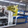 HT-1200双漏斗长短丝鸡笼网片焊接设备钢筋网片排焊机厂家专业定制市场定位更精准