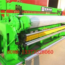 铁丝护栏网焊接机器电焊网机荷兰网机丝网生产设备厂家专业生产加工制造出口内销