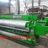 厂家专业生产定制HT-1500镀锌丝黑丝改拔丝电焊网设备网卷焊接设备