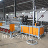 铁丝编织菱形网机刀片刺丝菱形网焊接设备厂家生产质量保证价格不虚高