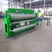 護欄電焊網荷蘭網浸塑生產線