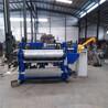 电焊网生产线