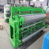 工廠定做全自動電焊網機煙道網機器