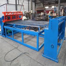 恒泰HT-20002米宽全自动建筑网片机钢筋网排焊机图片