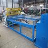 全自動建筑網片機鋼筋網排焊機鋼絲網片焊接機器