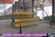 最新焊网机价格HT-2000煤矿支护网片排焊机售价电焊网片机排焊机厂家质量保证
