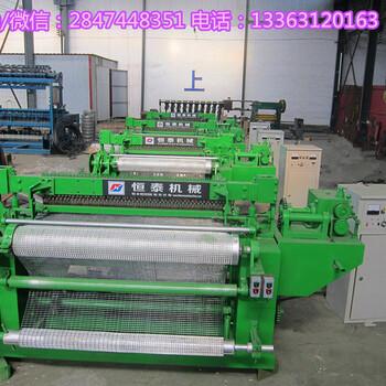 河南热卖HT-1500圈玉米网机器全自动大孔电焊网卷机器铁丝网焊接设备