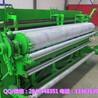 铁丝网焊接设备