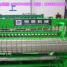 全自动电焊网卷机器
