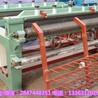 恒泰厂家供应HT-3000重型六角网机器石笼网机器格宾网机器质量保证价格优惠