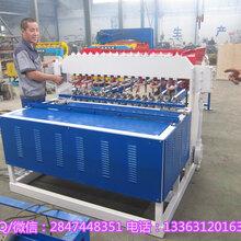 国内热卖HT-1000三根丝小网片焊接设备全自动网片排焊机建筑网片焊网机图片