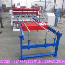 恒泰厂家供应建筑网片排焊机大孔铁丝网焊接设备包安装调试价格优惠图片
