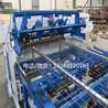 地暖网片排焊机价格