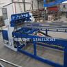 网片焊排焊机