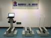 足底三维扫描仪测量脚底数据脚型扫描仪价格量脚仪销售
