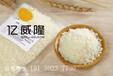 广东明胶厂吉利丁粉蛋白粉明胶供应和使用方法介绍