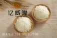 广东明胶厂批发粉丝/面条/凉皮/凉面用食用明胶