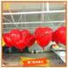 玻璃钢爱心气球圣诞节橱窗商场气球装饰道具情人节气氛布置婚庆摄