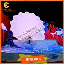 玻璃鋼美陳道具裝飾工藝品擺件貝殼展示道具圖片