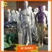 玻璃钢模特道具定制制作