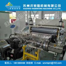 云南合成树脂瓦设备合成树脂瓦设备报价_合成树脂瓦设备厂家