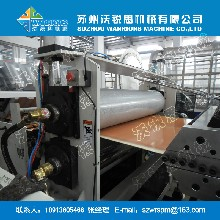 1050型合成树脂瓦设备塑钢瓦ASA树脂瓦,ABS超耐候树脂瓦挤出机