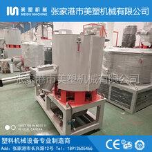 高效变频SHR-25L碳酸锂电池粉专用混料机锰酸锂三元正极材料实验室锂电池混合机