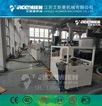 PVC踢腳線生產機器塑鋼門窗型材擠出生線240mm木塑異型材機器