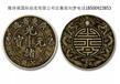 红色收藏品北京最新市场行情咨询北京正规拍卖公司