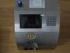 保加利亚MCC30牛奶分析仪九项检测