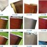 批發零售玻璃膜防曬隔熱膜安全防爆膜磨砂膜裝飾膜彩裝膜