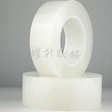供应国产PE保护膜YL-6200P粘性200克厚度0.05mm高洁净度保护膜