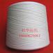 T65/C35气流纺涤棉纱21支