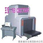 DTY6550通道式X光安检机图片