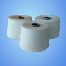 红华现货涤棉合股纱T65C3521/2环锭纺涤棉653521s/2图片