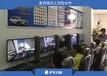 銅川汽車駕駛模擬器代理價格小本經營
