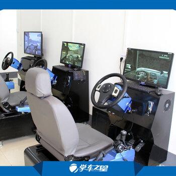 小生意也能掙大錢室內模擬學車生意