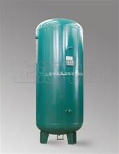 中压储气罐(2.5-4.0Mpa)