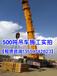 东莞吊车出租台班价格表100吨220吨300吨350吨吊车出租电话