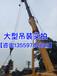 廣州吊車出租海珠吊車出租650噸500噸350噸300噸220噸100噸吊車出租