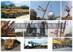 謝崗500噸350噸300噸220噸100噸大吊車出租