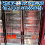 上海酒店餐具消毒柜图片