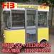 上海3米冰淇淋车