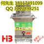 上海肠粉机销售中心图片