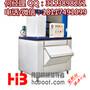 上海大型片冰机实体店销售图片